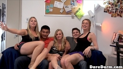 Hot dorm square sex small screen