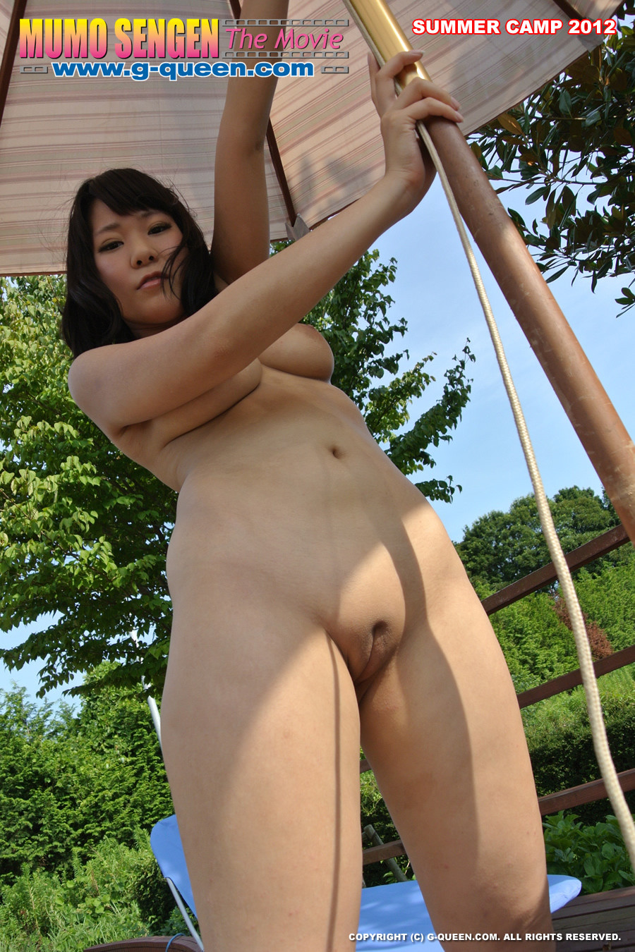 Outdoor amateur camping sex